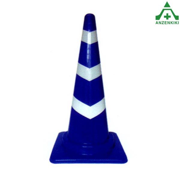 スコッチコーン S-70BW (高さ=700mm) 青地 白反射 20本セット (メーカー直送/代引き決済不可) カラーコーン パイロン セフティコーン セーフティコーン セフティコーン 日本製 ブルー 青白