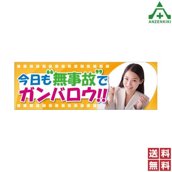 920-09A スーパージャンボスクリーン メッシュ   ■メーカー直送につき代引き不可■