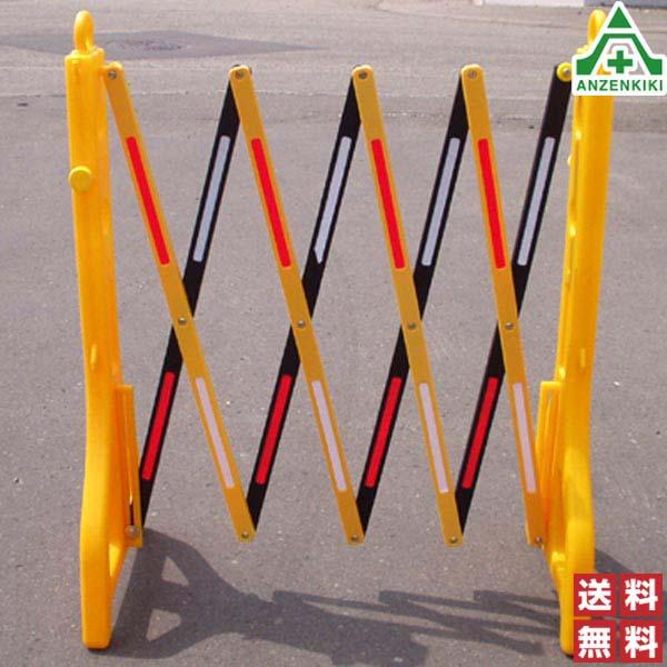 伸縮バリケード プラゲート 夜光反射型 2台セット (メーカー直送/代引き不可) プラスチックゲート プラスチック製アコーディオンゲート 樹脂製バリケード