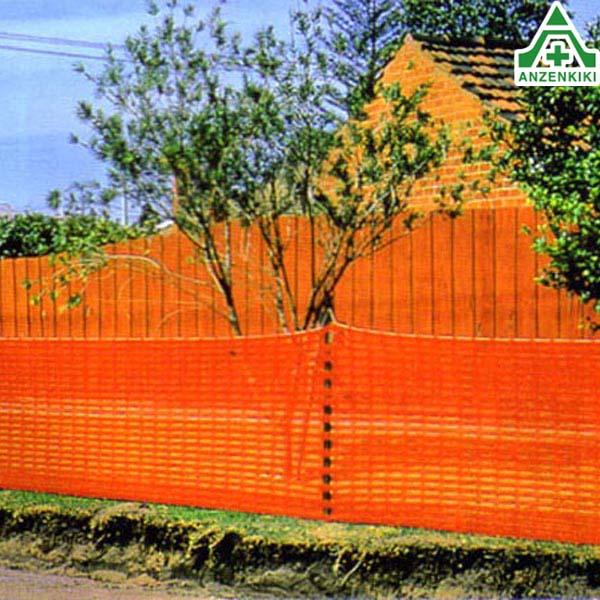 オレンジネット (高さ1m×幅50m) ネットフェンス ネットガード 仮囲いネット工事用仮設ネット メッシュフェンス