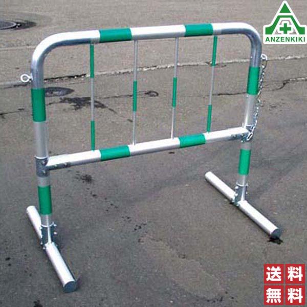 公団型 アルミ製 バリケード (高さ 900×幅 1000mm) 緑 (メーカー直送/代引き不可) 駐車場 駐輪場 区画整備用品 区画スタンド