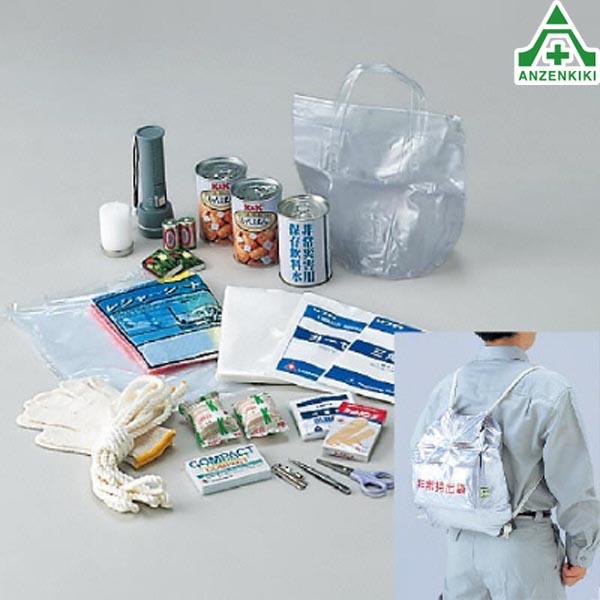 873-44 避難袋 (避難21セット) 防災対策 災害対策 備蓄用 防災グッズ