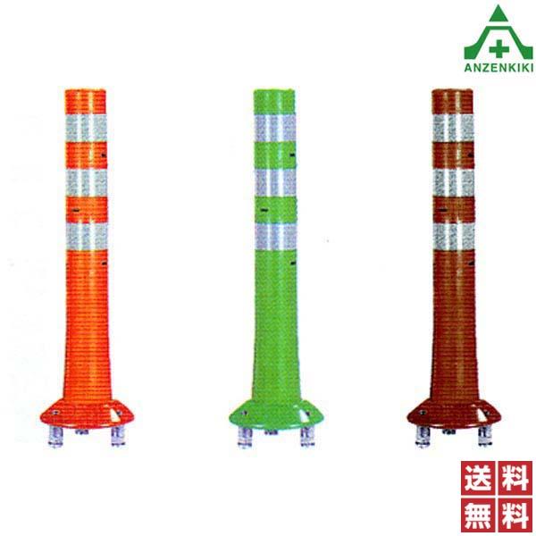 ニッタ化工品 ガードコーン K3-650 (高さ 650mm) オレンジ グリーン ブラウン (メーカー直送/代引き決済不可) 可動式 3本脚 車線分離標 ラバーポール ポストコーン ポールコーン 駐車場 車止め