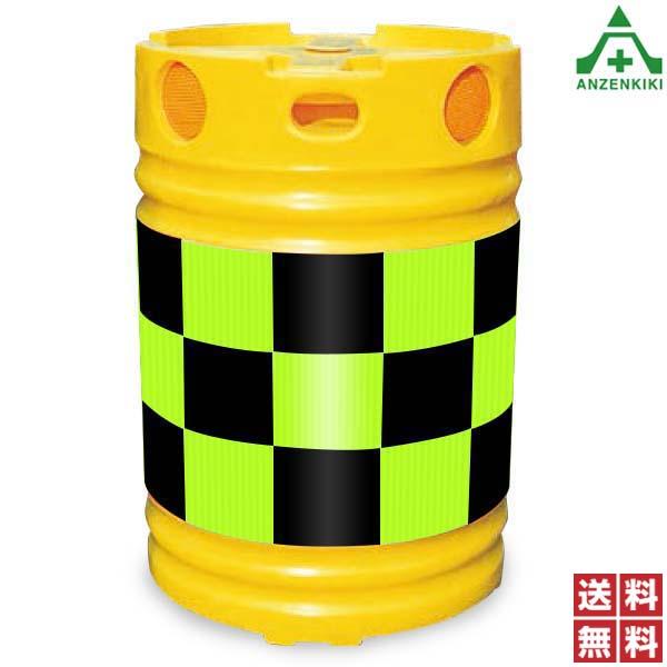 高輝度プリズム反射タイプ レンズ付 クッションドラム CDM-802R (黄蛍光 黒) (メーカー直送/代引き不可) 衝突 衝撃 緩衝剤 道路 中央分離帯 セーフティドラム 保安用品 高速道路