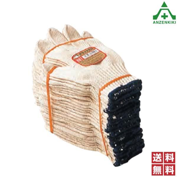 業務用 軍手 作業手袋 天然繊維 日曜大工 綿100% 国産 園芸 7ゲージ 荷造り作業 一般作業 農林作業 40ダース(480双) 作業用手袋 (個人宅発送不可/代引き決済不可)まとめ買い 日本製