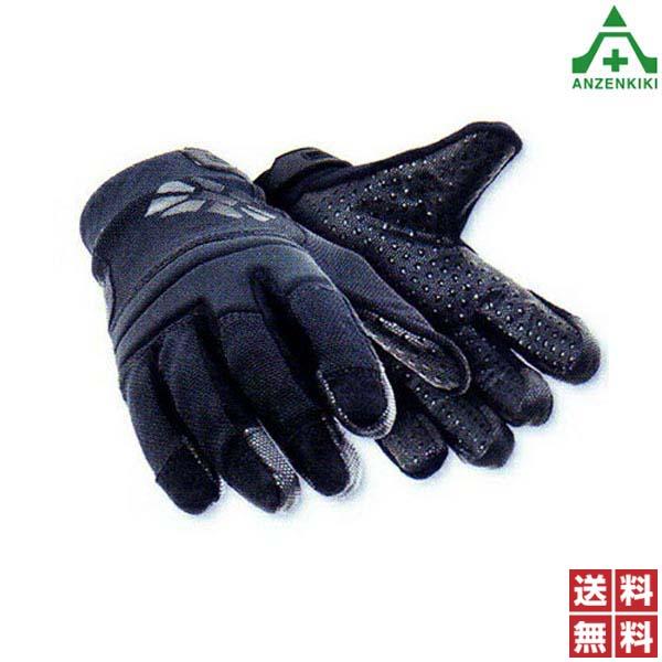 ヘックスアーマー ヘラクレスNSR 4041 (メーカー直送/代引き決済不可) Hex Armor 作業用手袋 防護手袋 安全保護具 耐針 耐切創 耐突刺し グローブ