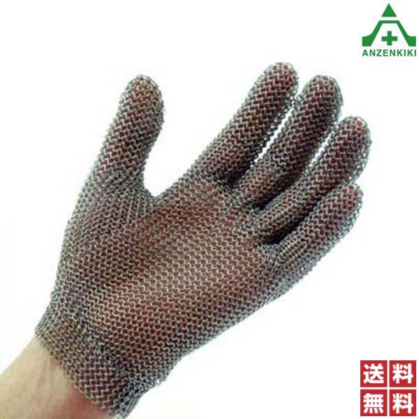 ステンレスメッシュ手袋 niroflex2000 (L M S SS SSS) (メーカー直送/代引き決済不可) くさり手袋 作業手袋 作業用手袋