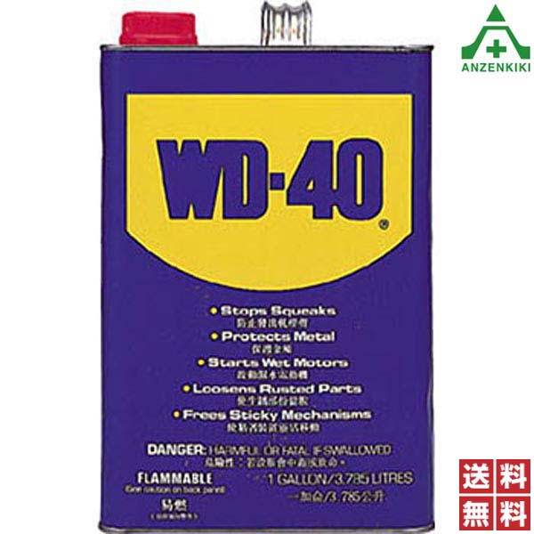 エステー 防錆剤 WD-40MUP (4L) 4缶セット (個人宅発送不可/代引き決済不可) 潤滑油 サビ止めオイル