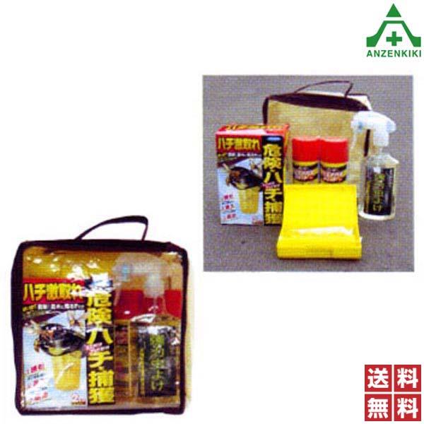 防虫 殺虫グッズ (セット品) スズメバチトラップ スズメバチ撃退スプレー 毒吸引器 除去スプレー 害虫対策