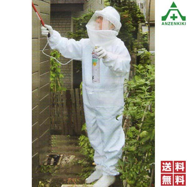蜂防護服 6点セット (メーカー直送/代引き決済不可) 農作業 ハチ用