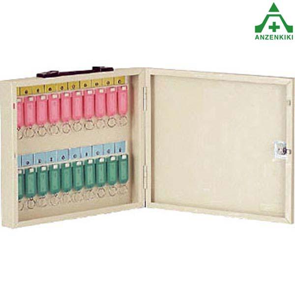 317-60A キーボックス 20個用 キーファイル キーストッカー スペアキーボックス 鍵ボックス