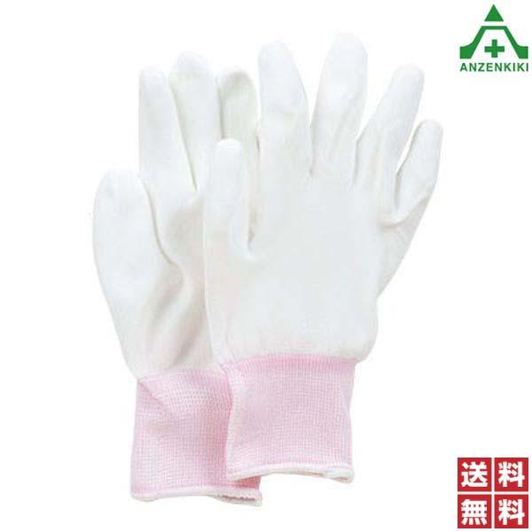 ウレタン背抜き手袋 10双×20組 (200双) セット (個人宅発送不可/代引き決済不可) まとめ買い 業務用 作業手袋 作業用手袋
