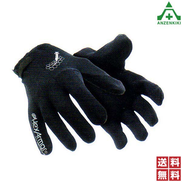 ヘックスアーマー PointGuard X 6044 (メーカー直送/代引き決済不可) Hex Armor 作業用手袋 防護手袋 安全保護具 耐針 耐切創 耐突刺し グローブ