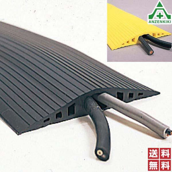 ソフトカラープロテクター 190×5000×37mmH (メーカー直送/代引き決済不可) ケーブルプロテクター 配線保護マット 866-127