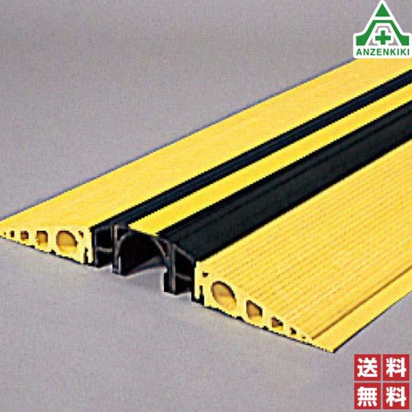 866-129 マルチトラプロテクター (メーカー直送/代引き決済不可) ケーブルプロテクター 配線保護マット