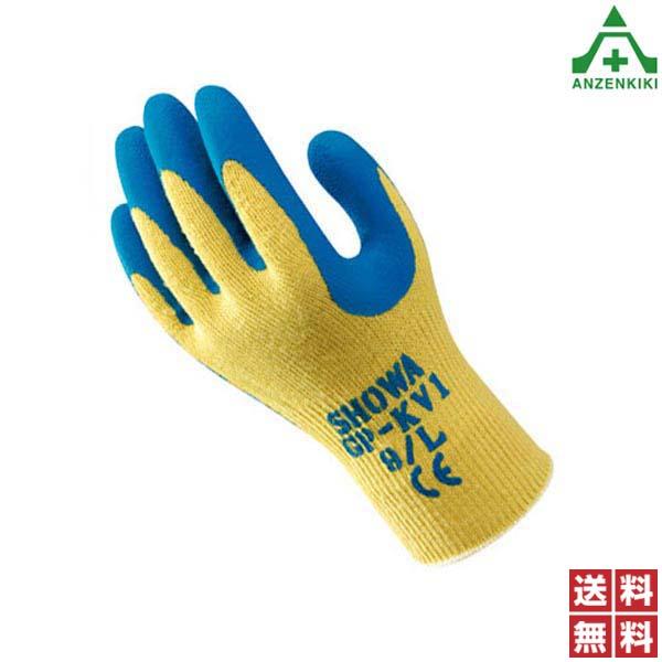 ショーワグローブ 耐切創手袋 GP-KV1 10双セット アラミド繊維 耐切創 背抜き手袋 スベリ止め 作業手袋 作業用手袋 グローブ 軍手