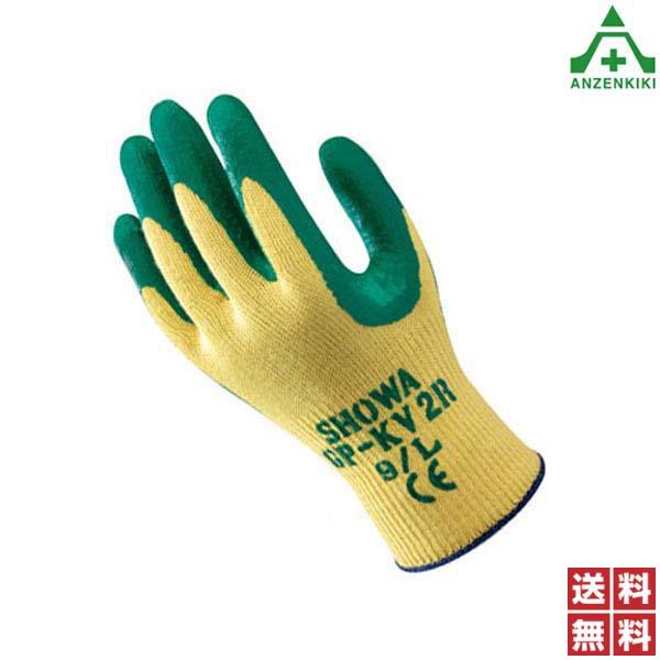 ショーワグローブ 耐切創手袋 GP-KV2R 10双セット アラミド繊維 耐切創 スベリ止め 作業手袋 作業用手袋 グローブ 軍手