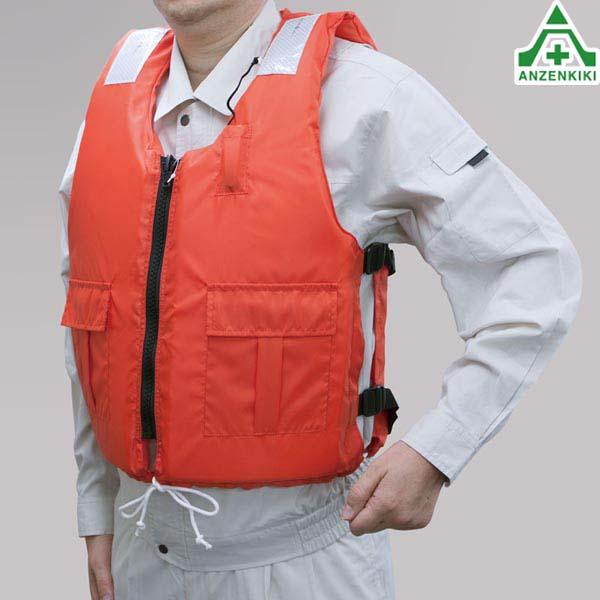 379-61 ライフジャケット (メーカー直送/代引き決済不可) 救命器具 作業用救命衣 浮き輪 浮輪 海難事故 国土交通省型式承認品