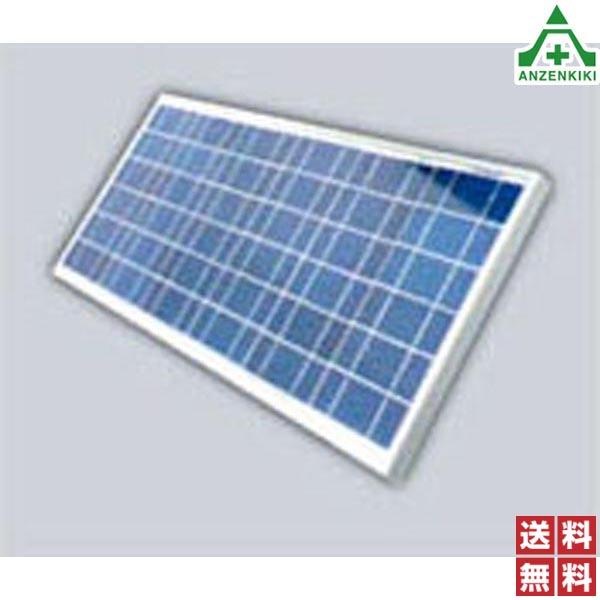 ティオック LED環境表示器用 ソーラーシステム (メーカー直送/代引き決済不可) 表示器 気温 湿度センサー 振動 騒音センサー NETIS登録