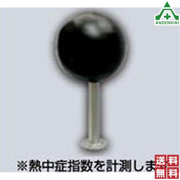 ティオック LED環境表示器用 WBGTセンサー (メーカー直送/代引き決済不可) 表示器 気温 湿度センサー 振動 騒音センサー NETIS登録