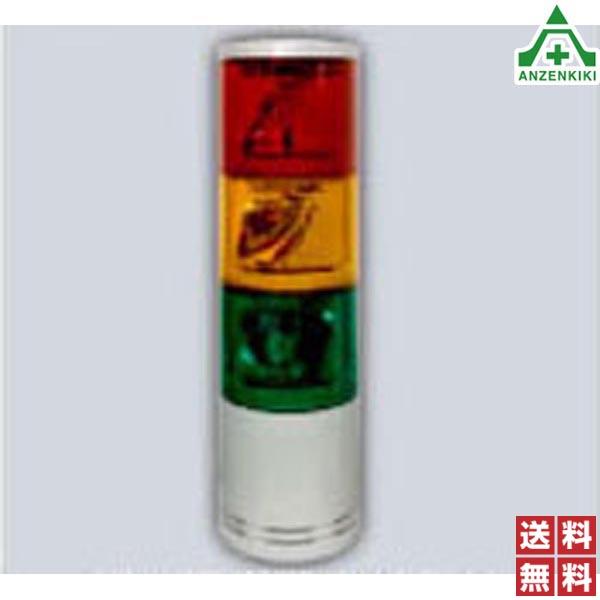 ティオック LED環境表示器用 回転灯 (メーカー直送/代引き決済不可) 表示器 気温 湿度センサー 振動 騒音センサー NETIS登録