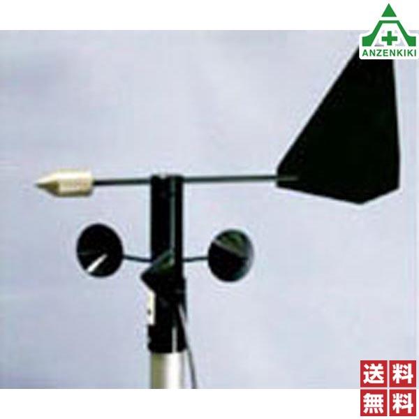 ティオック LED環境表示器用 風速センサー (メーカー直送/代引き決済不可) 表示器 気温 湿度センサー 振動 騒音センサー NETIS登録