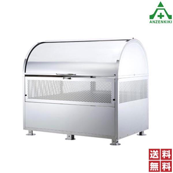 くず入れ ワイドステーション TW-660 (単体) (メーカー直送/代引き決済不可) 業務用ゴミ箱 大型ごみ箱 ゴミステーション