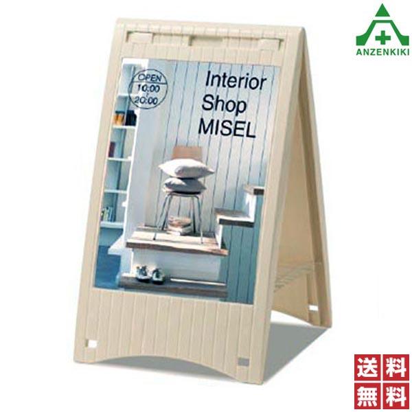 ミセル メッセージボード(大) 受注生産品