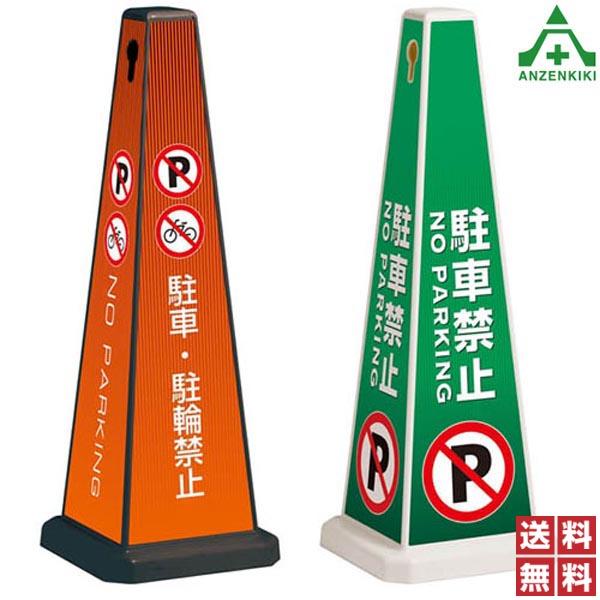 ミセル メッセージポール (大) (メーカー直送/代引き決済不可) サイン看板 ポールスタンド デザイン看板 メッセージスタンド