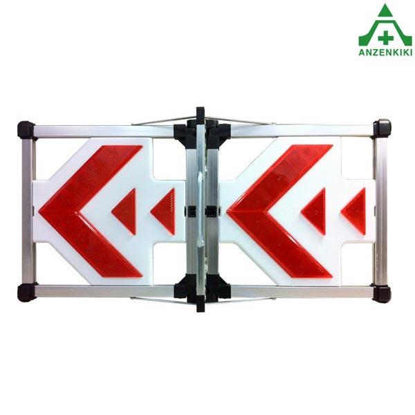 LED方向板 DX (折りたたみ式)  代引き不可