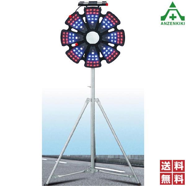 ソーラー式 LED大型回転灯 リングライト ソーラー2α (メーカー直送/代引き決済不可) 大型警戒灯 警告灯 道路工事用 工事灯 NETIS登録