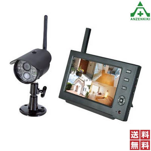 日動工業 ワイヤレスカメラ (モニタリングカメラ) WSC-W03MOW-1P (メーカー直送/代引き決済不可) 防犯用品 防犯カメラ 監視カメラ NICHIDO