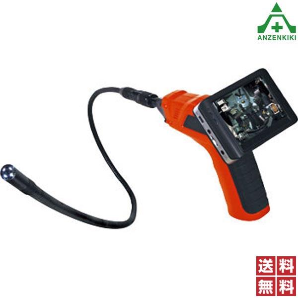 日動工業 LEDモニター付 ファイバースコープ ハイスペック IES35-3 (メーカー直送/代引き決済不可) LED付カメラレンズ フレキシブルチューブ 工業用内視鏡 NICHIDO