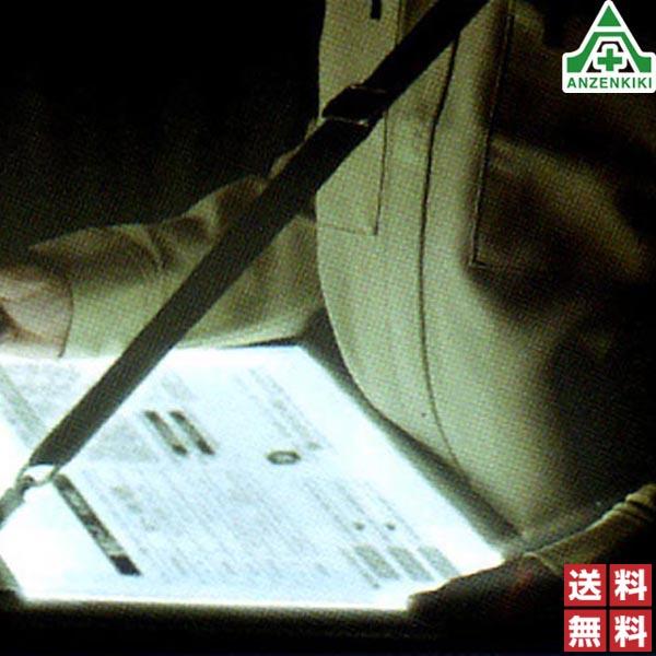 ポータ工業 LED図板 LSW-A 353×256mm 最大6時間連続使用可能 (メーカー直送/代引き決済不可) LED内照式 作図作業 トレース作業 トレース図板
