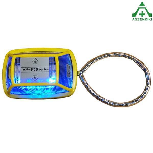 ポータ工業 LEDハザードフラッシャー PHK-6RB (メーカー直送/代引き決済不可) LED警告灯 作業灯 LEDライト 作業用ライト