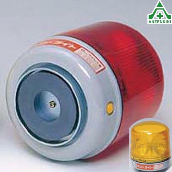 ED-6245 EDライト LED点滅回転灯 (ソーラータイプ) マグネットタイプ (メーカー直送/代引き決済不可) 車載回転灯 パトライト 車外回転灯 表示灯 車外灯 マーカーランプ 警告灯