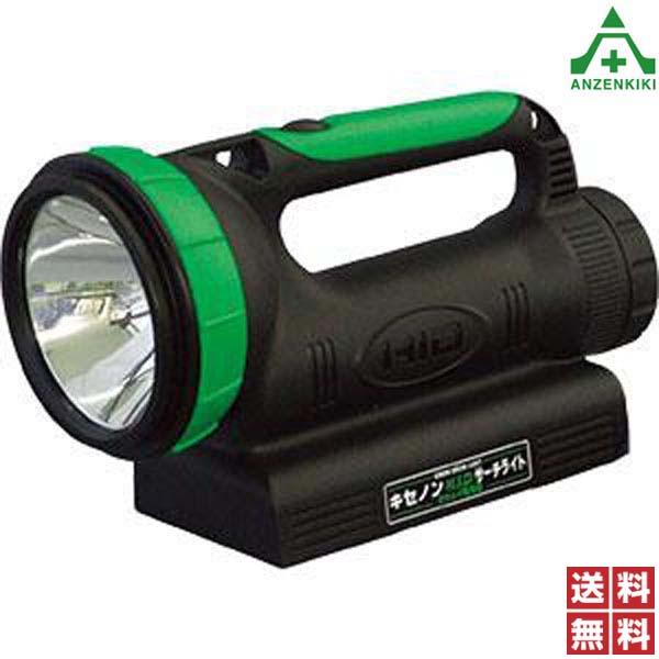 日動工業 充電式 キセノンHIDサーチライト HIDL-35W-BA (メーカー直送/代引き不可) 作業灯 防災グッズ 災害 備え 避難用品 充電式ライト NICHIDO