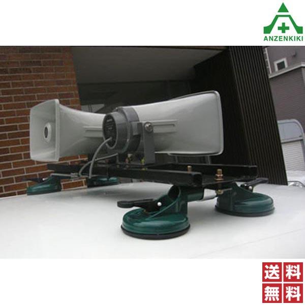 ワンタッチ式スピーカー WSP-1 スピーカー2個 アンプ マイク付 防犯パトロール 車載用メガホン 車載用スピーカー