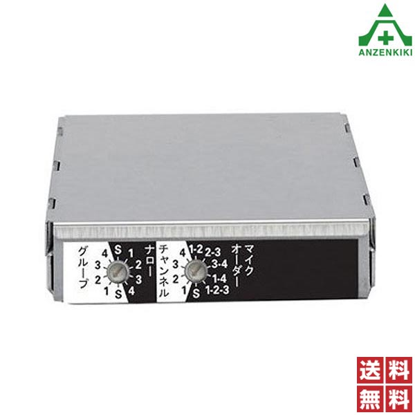 UNI-PEX ワイヤレスチューナーユニット SU-350 (メーカー直送/代引き決済不可) ユニペックス UNIPEX 日本電音 300MHz帯 シングル方式 DC12V