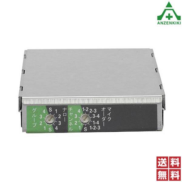 UNI-PEX ワイヤレスチューナーユニット DU-350 (メーカー直送/代引き決済不可)ユニペックス UNIPEX 日本電音 300MHz帯 ダイバシティ方式 DC12V
