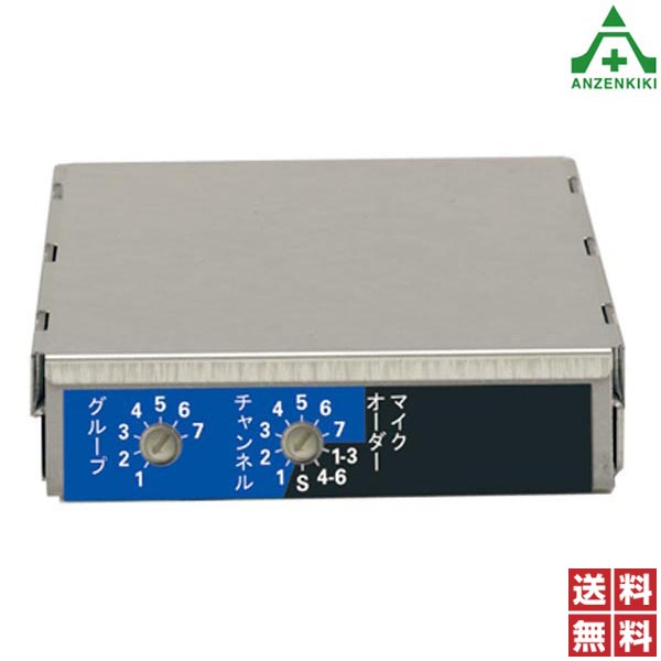 UNI-PEX ワイヤレスチューナーユニット DU-850A (メーカー直送/代引き決済不可) ユニペックス UNIPEX 日本電音 800MHz帯 ダイバシティ方式 DC12V