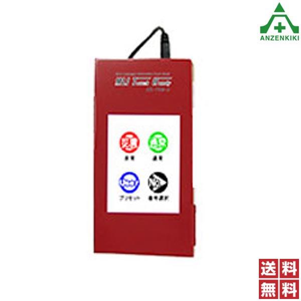 MLI タッチハンディ AE-T4M-h 4ヶ国語アナウンス 防災用品 日本語 英語 中国語 韓国語 避難誘導 拡声装置