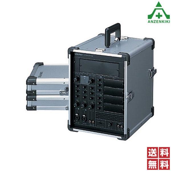 UNI-PEX・ユニペックス キャリングアンプ CGA-200  ■メーカー直送につき代引き不可■