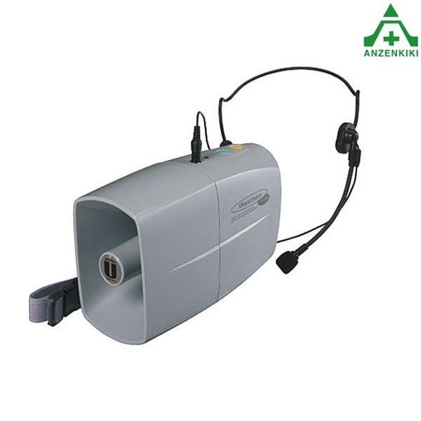UNI-PEX 3W ウェストホーン TRC-3WH (メーカー直送/代引き決済不可) ユニペックス UNIPEX 日本電音 ヘッドセットマイク ミニメガホン ホイッスル付 単3 乾電池 グレー 樹脂