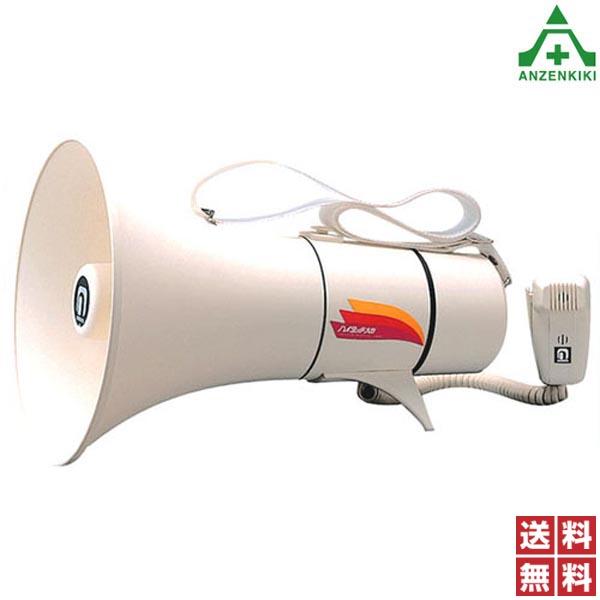ノボル電機 ショルダー型メガホン (13W) TM-205 (メーカー直送/代引き決済不可) noboru 肩掛けメガホン 拡声器 大出力 白色