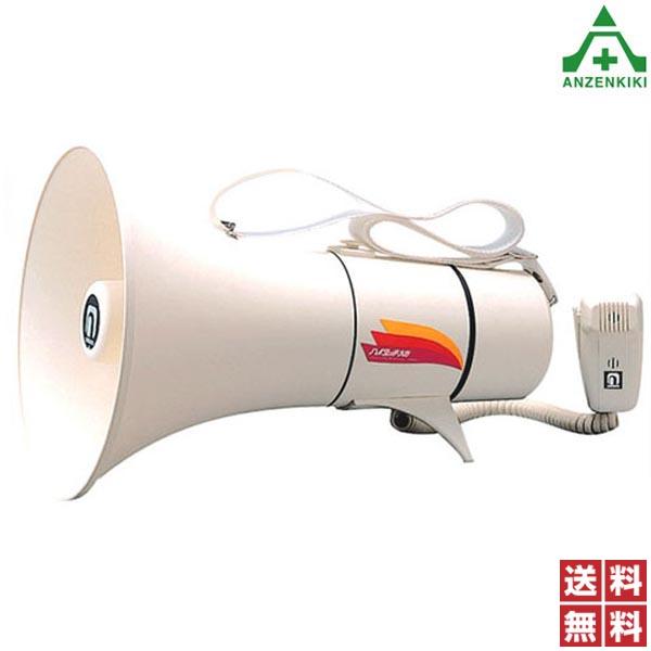 ノボル電機 ショルダー型メガホン (13W) TM-208 ホイッスル音付 (メーカー直送/代引き決済不可) noboru 肩掛けメガホン 拡声器 大出力 白色