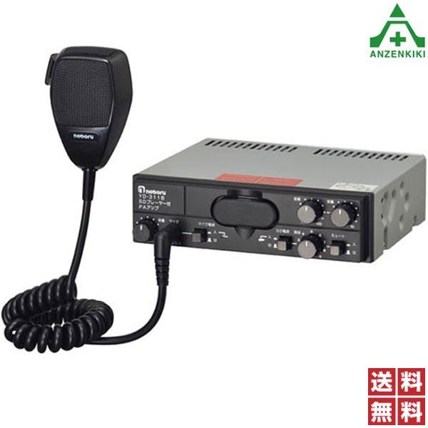 ノボル電機 SDカード搭載アンプ (DC12V車用) YD-311B (メーカー直送/代引き決済不可) noboru 車載用 SDプレイヤー付 PAアンプ