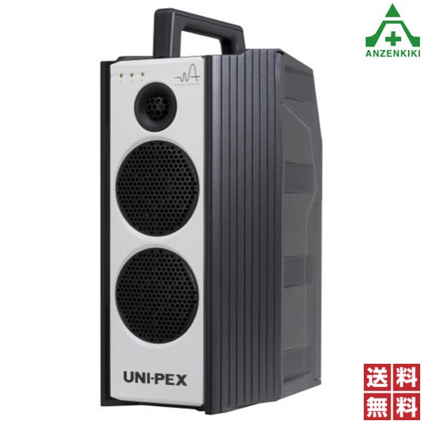 UNI-PEX 防滴形 ハイパーワイヤレスアンプWA-372 ワイヤレスチューナー1台内蔵 (メーカー直送/代引き決済不可) ユニペックス UNIPEX 日本電音 ダイバシティ 防水 大出力 エコー 300MHz 乾電池 ニカド蓄電池