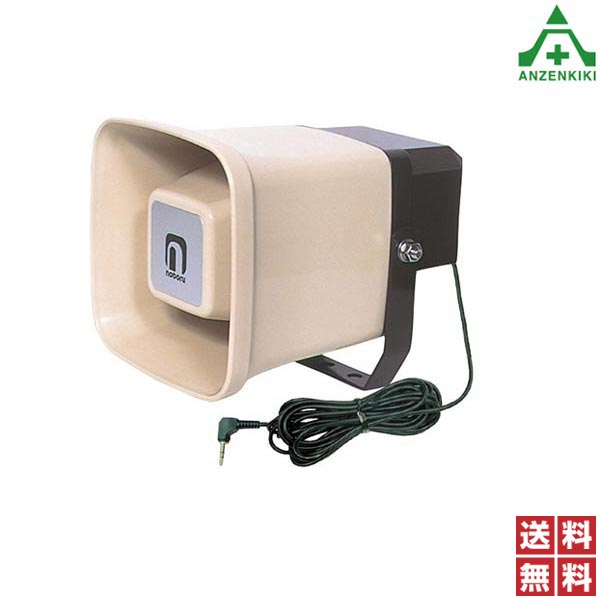 FH-585 ネットワークカメラ用コールスピーカ(アンプ内蔵)  ■メーカー直送につき代引き不可■