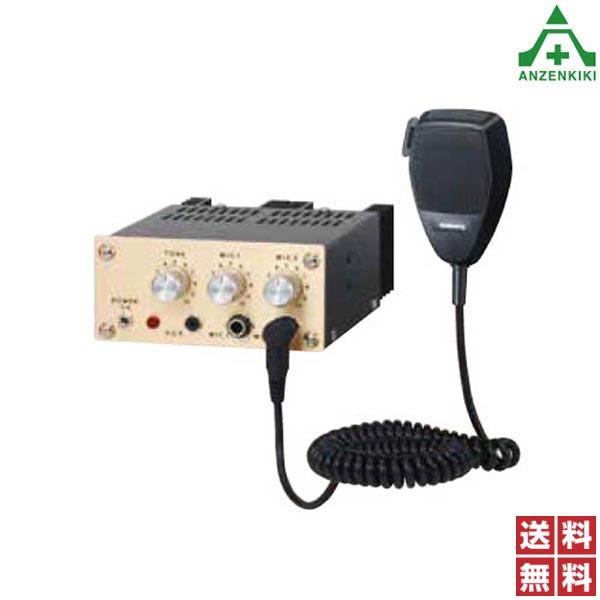 ノボル電機 マイク放送用アンプ (40W DC24V) YA-4041 (メーカー直送/代引き決済不可) noboru 車載用 マイク付 PAアンプ